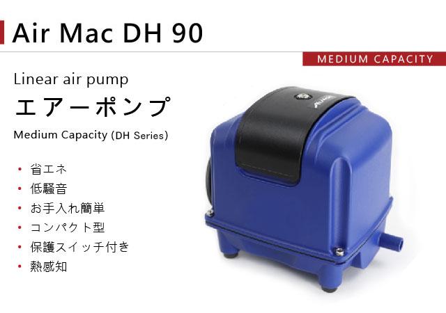 dh-90