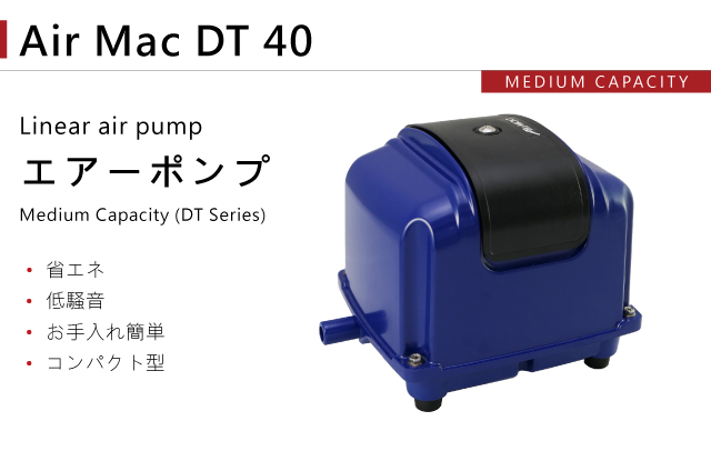 dt-40